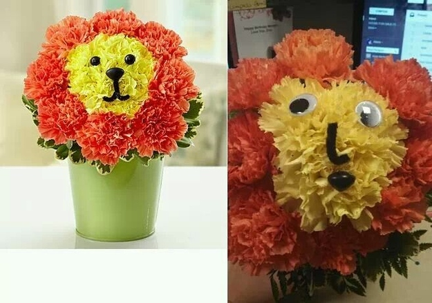 horrible flower design