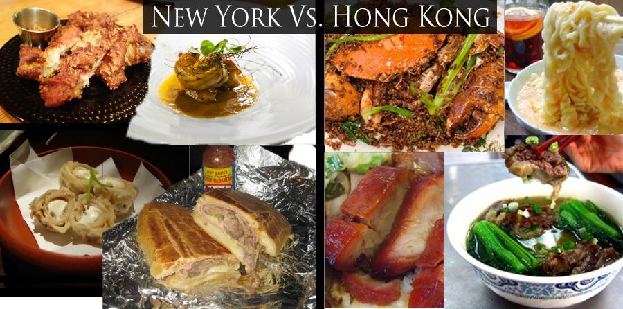 FoodinNYCvsHongKong