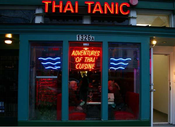 Hilariously Pun Restaurants