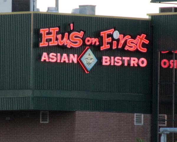 Hilariously Pun Restaurants