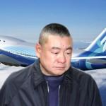 Boeing-747-Joseph Lau