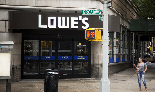 Lowe S About To Open First Home Improvement Store In